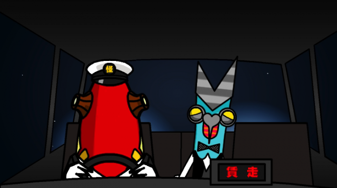 アニメ『怪獣酒場 カンパーイ!』