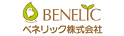 ベネリック