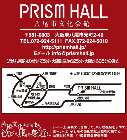 prismhall_sp