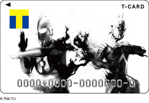 ultra_tcard