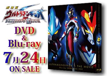 BD&DVD