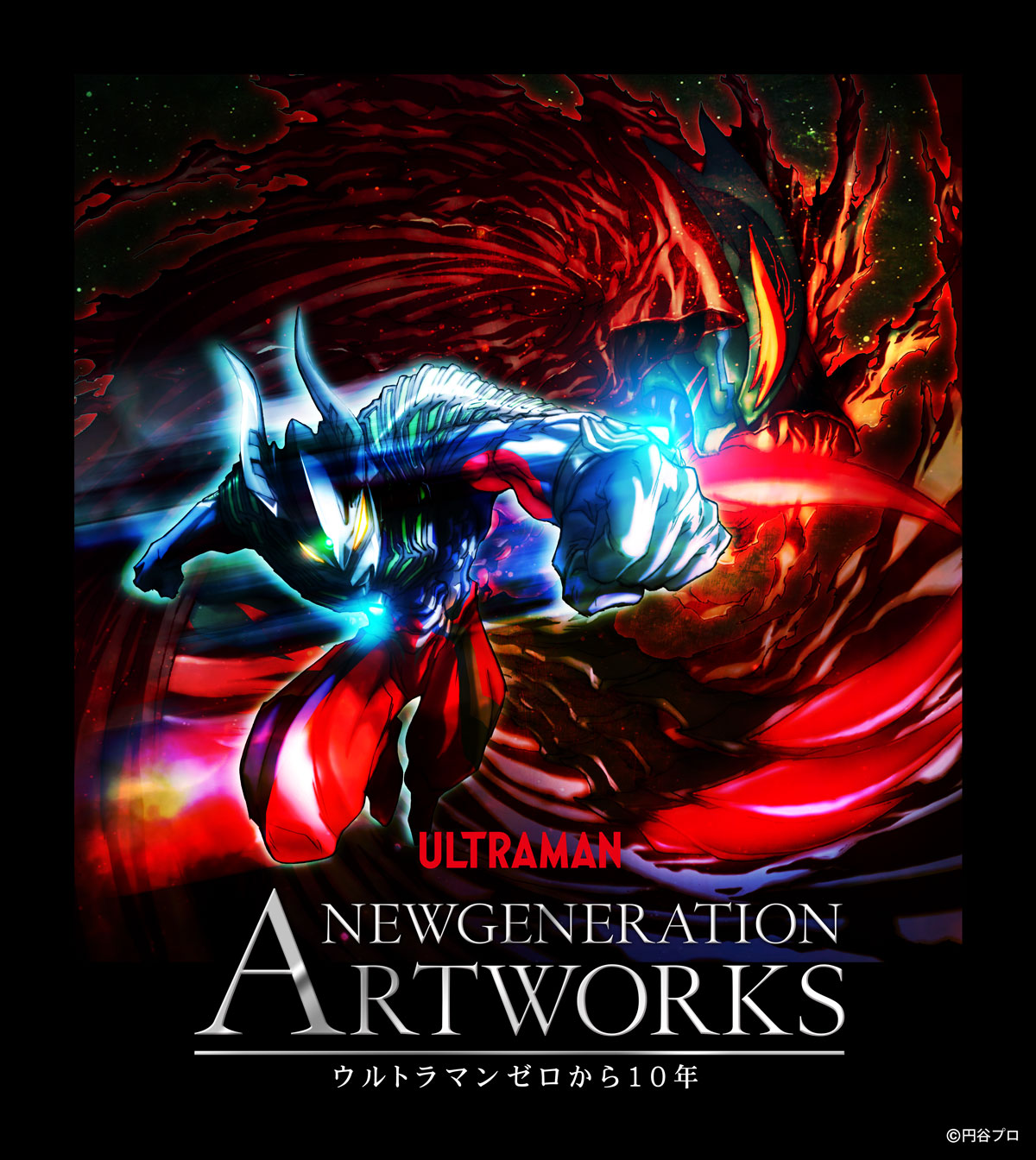 NEWGENERATION ARTWORKS