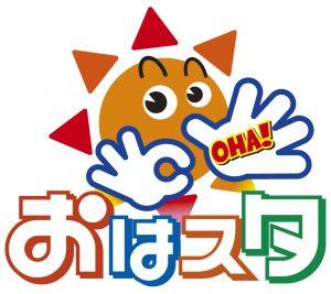 OHA-STUDIO_4c
