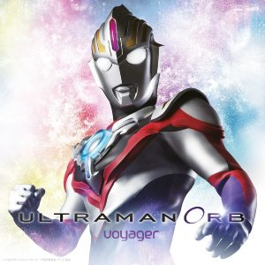ULTRAMAN ORB_CD