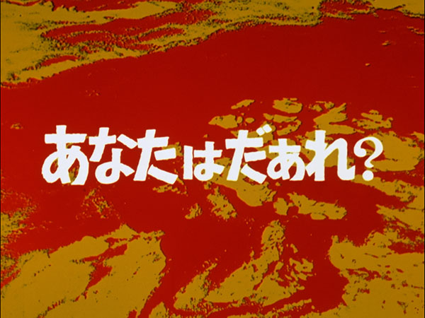 ultraseven-bd_47-mov-01_00_22_12-still001