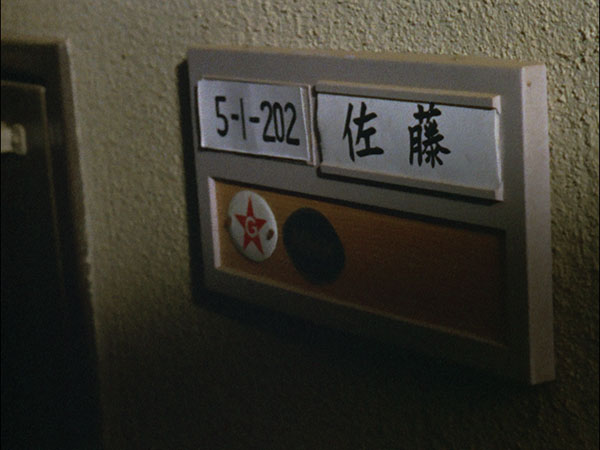 ultraseven-bd_47-mov-01_23_55_03-still005