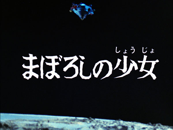 ultramanleo_045-mov-01_00_24_14-still001