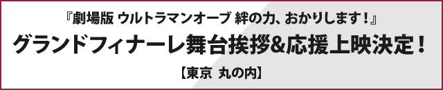 e011_tokyo