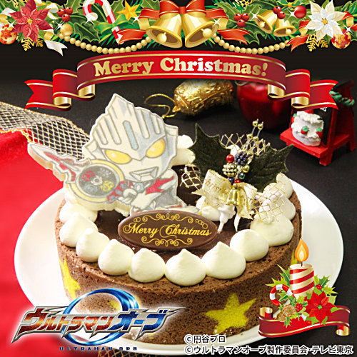 ウルトラマンオーブ スペシャルクリスマスケーキ