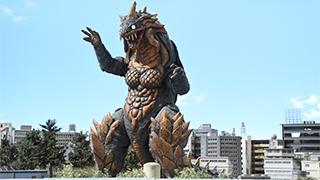 毒炎怪獣 セグメゲル