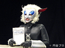 """チャンネルNECOにて""""幻""""の円谷プ..."""