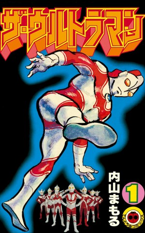 theultraman_1