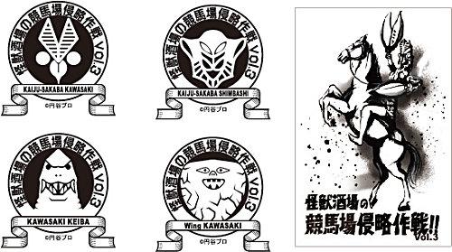 川崎競馬コラボレース開催記念!スタンプラリー