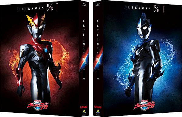 ウルトラマンR/B(ルーブ) Blu-ray BOX I