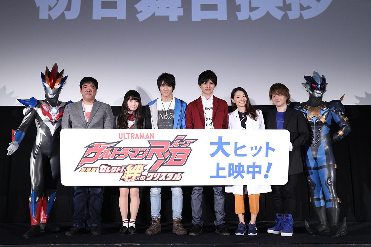 湊兄妹、最後の戦い!『劇場版ウルトラマンR/B セレクト!絆のクリスタル』ついに全国ロードショー!