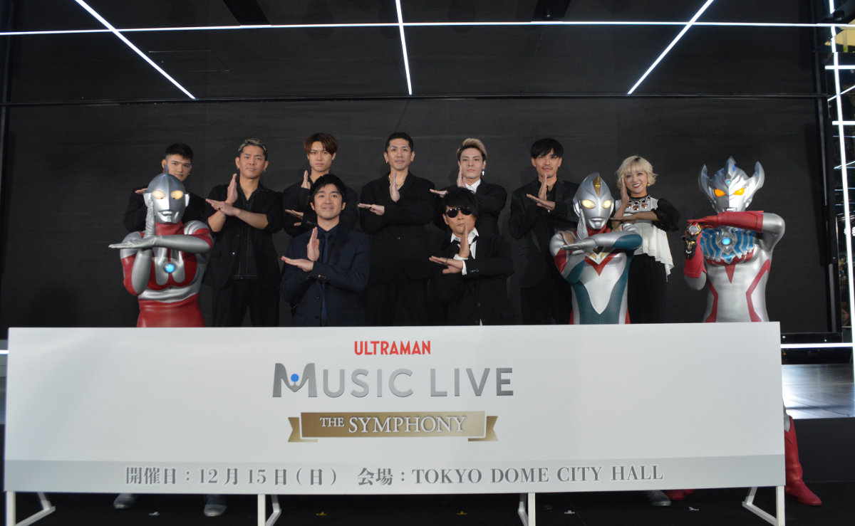 「ULTRAMAN MUSIC LIVE~The Symphony~」発表会