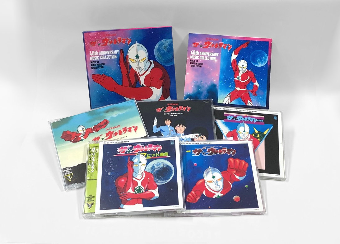 CD-BOX「ザ☆ウルトラマン 40th ANNIVERSARY MUSIC COLLECTION」