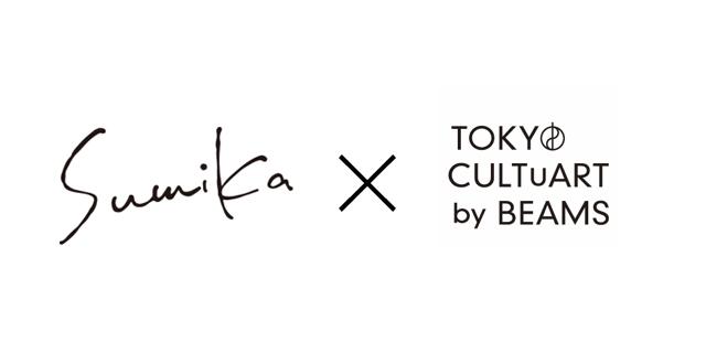 「かいじゅうのすみか」をモチーフとするオリジナルアイテムが「TOKYO CULTUART by BEAMS」から登場