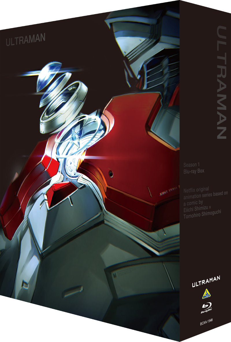 アニメ『ULTRAMAN』Blu-ray BOX