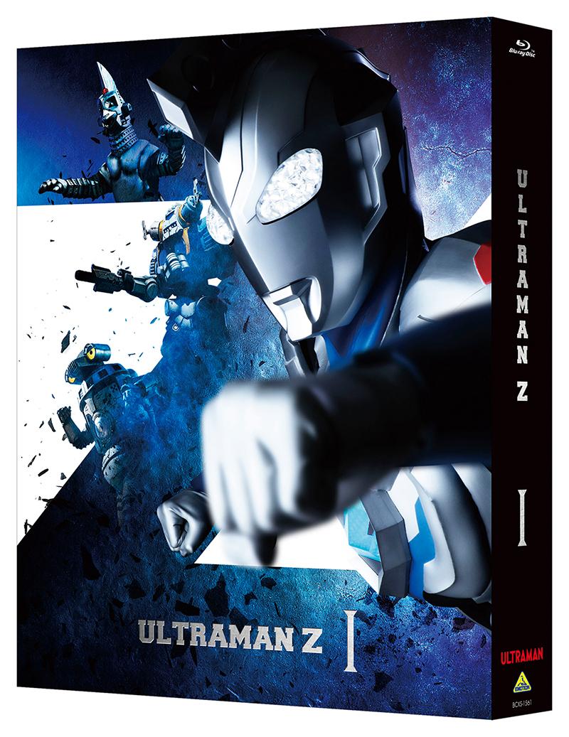 『ウルトラマンZ』Blu-ray BOX I 製作秘話満載の解説書、映像特典を封入 2021年1月27日(水)発売決定