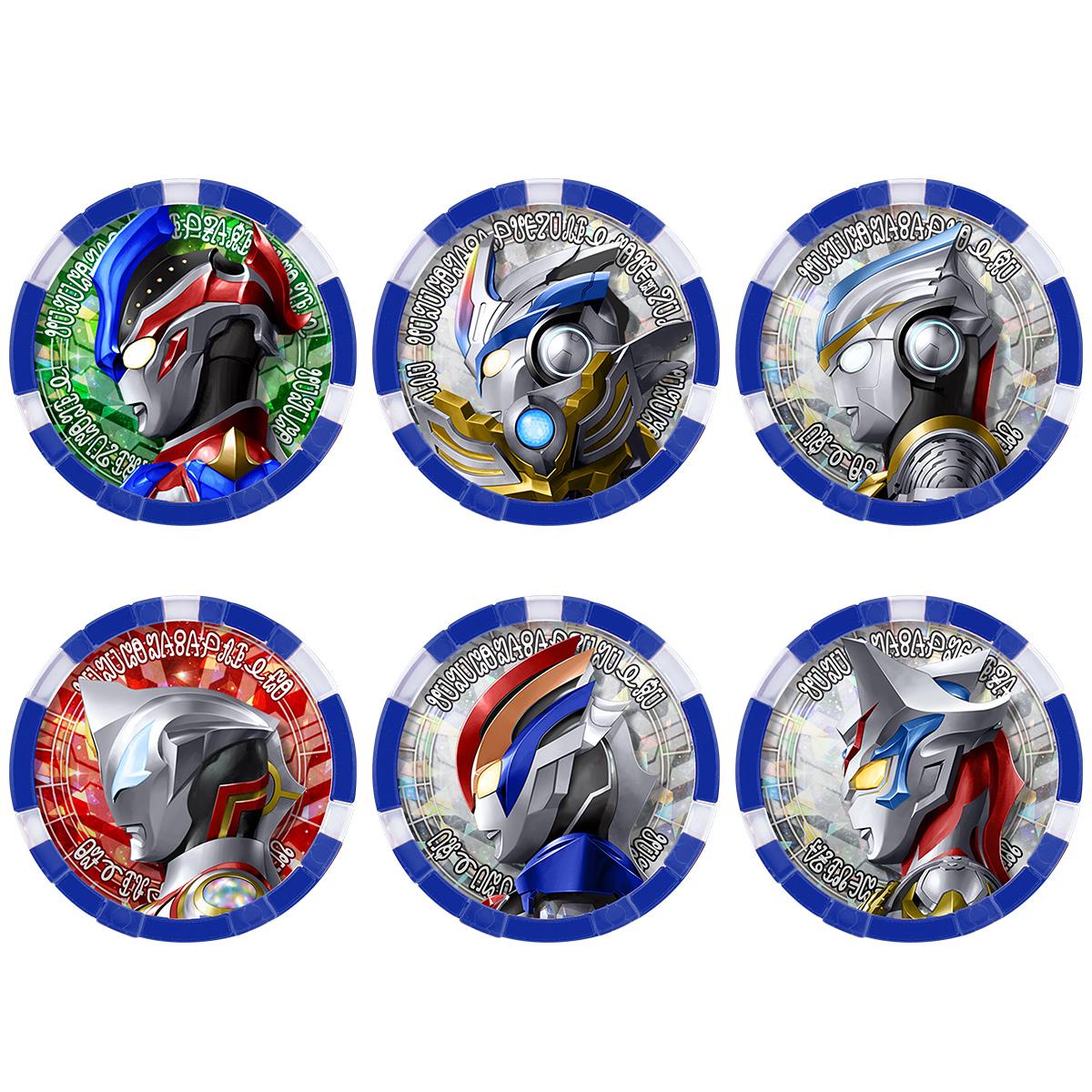 11/28 (土) DXウルトラメダル ウルトラレジェンドセットEX03・04が登場