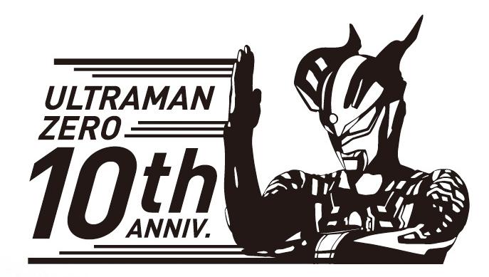 ウルトラマンゼロ10周年 THANKS CARAVAN ―― サンクスキャラバン ――